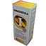 Капли для укрепления иммунитета Immunetika (Иммунетика), фото 2