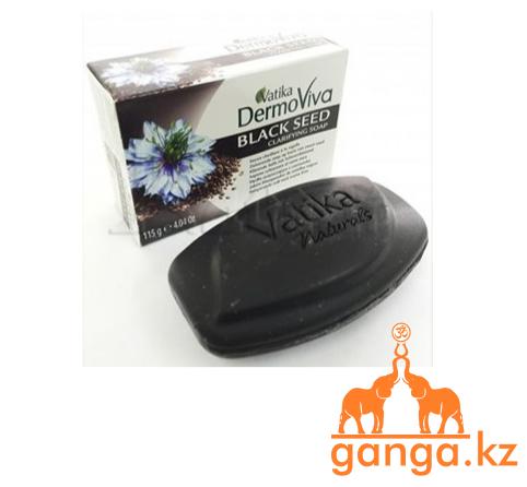 Мыло с Черным Тмином (DermoViva Naturals Black Seed DABUR), 115 гр
