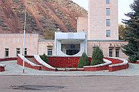 "Санаторий ""Жаркент Арасан"" от 7650 тг, фото 1"