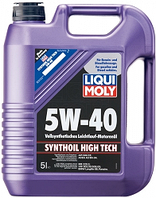 SYNTHOIL HIGH TECH SAE 5W-40 4 литра