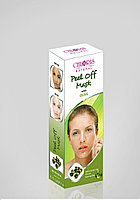 Chloris natural peel off mask olive 120ml