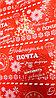 """Новогодняя бумага для упаковки подарков """"Новогодняя почта"""""""
