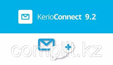 Kerio® Connect 9.2 - сomplit.kz в Алматы