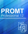 PROMT Professional 12, фото 1