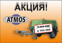 МАРТОВСКАЯ АКЦИЯ НА КОМПРЕССОР!