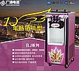 Фризер для мягкого мороженого Guangshen 368С, фото 3