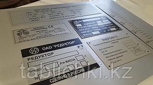 Алюминиевые шильды, бирки, таблички на оборудование