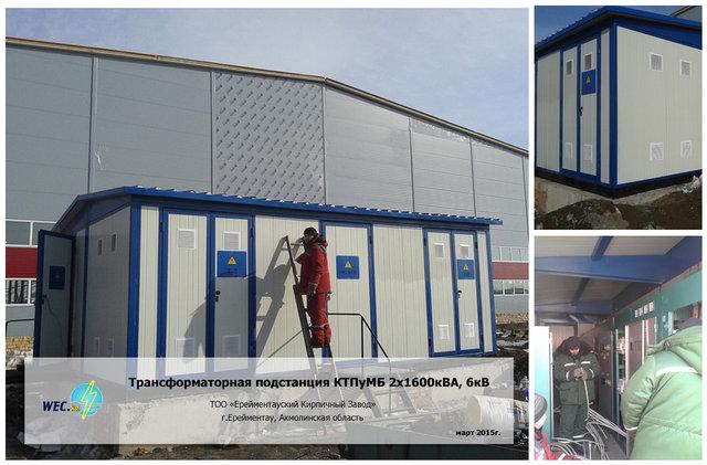 Трансформаторная подстанция КТПуМБ 2х1600кВА, 6кВ 3