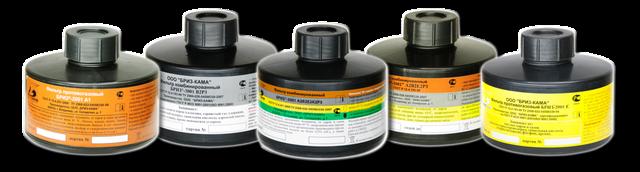 Фильтры противогазовые, комбинированные и противоаэрозольные
