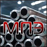 Труба 27 мм диаметр бесшовная безшовная горячекатаная стальная ГОСТ 8732-78 круглая трубы стальные бесшовные