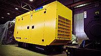 Дизельный генератор Дизельная электростанция AKSA APD-33A, фото 1
