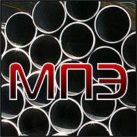 Труба 33.7х2.5 мм стальная электросварная прямошовная ГОСТ 10704-91 10705-80 сталь 3 10 20 09г2с сварная