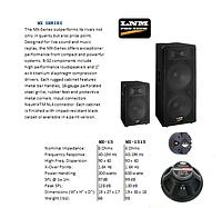 Акустическая система LNM MX-1515, 800w/RMS