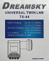 LNB-конвертор DREAMSKY TS-44, фото 1