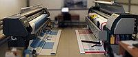 Баннер печать качественно