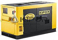 Дизельный генератор KIPOR KDE16STA+АВР (12 кВт)