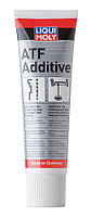 ATF ADDITIV