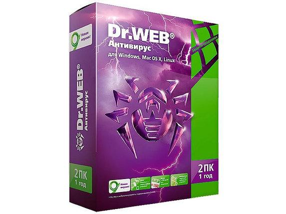 Антивирус Dr. Web, 12 мес., 2 ПК, +1 месяц, BOX, фото 2