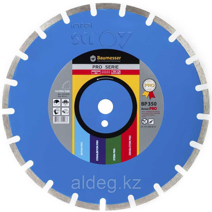 Сегментный диск по бетону (Laser)  цвет : синий