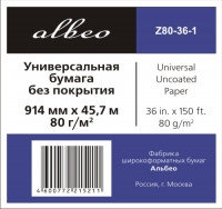 ALBEO Бумага универсальная, 80г/м2, 0.914x45.7м , Universal Uncoated Paper 36in. x 150ft., 80 g/m2;
