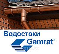 Водосточные системы Gamrat (пластик). Алматы и регионы.