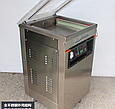 Аппарат для вакуумный упаковки DZ-400, фото 3