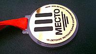 Спортивная медаль, фото 1