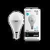 Светодиодная лампа Gauss LED Elementary Globe  E14  4100K
