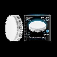 Светодиодная лампа Gauss LED SMD GX53 8W 4100K (холодный белый), фото 1