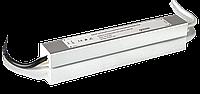 Блок питания (драйвер) IP-67 для светодиодной ленты 12V 30W 2.5A пылевлагозащищенный