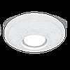 Светильник Gauss Gypsum GY002 белый, Gu5.3, d150
