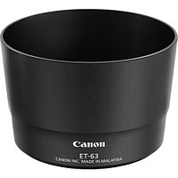 Canon ET-63 55-250mm f/4-5.6 IS STM (дубликат)