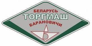 Запасные части к оборудованию ТОРГМАШ БАРАНОВИЧИ