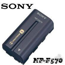Аккумулятор SONY NP-F570/550