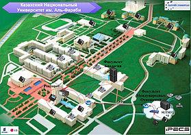 Казахский Национальный Университет имени аль-Фараби 1