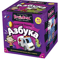 Сундучок знаний BRAINBOX 90720 Азбука