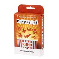 Настольная игра MAGELLAN MAG01831 Comparity Кино, фото 1