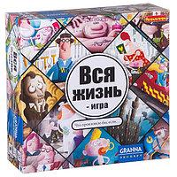 Настольная игра BONDIBON Вся жизнь - игра, фото 1