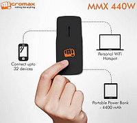 MMX440W  WiFi router with power bank  Black