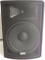 Акустическая система LNM RX-15, 700w