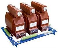 Трансформаторы напряжения 3х3НОЛ.06-6, фото 1