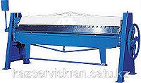 Листогиб ручной до 1 мм ЛРПБ – 2500
