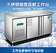 Стол холодильник 1,5м, фото 8