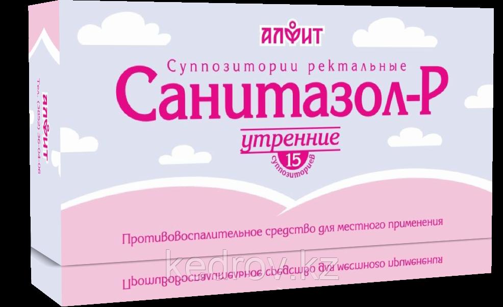 Санитазол-P (утренние) противовоспалительное средство от геморроя.