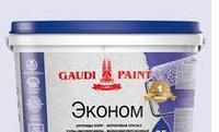 Водно-дисперсионная краска для стен и потолков 10 кг