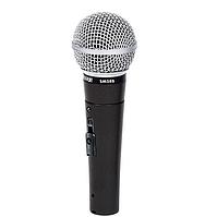 Микрофон SHURE SM58SE с выключателем