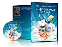 Печать на дисках, Брендирование (cd,dvd), фото 1
