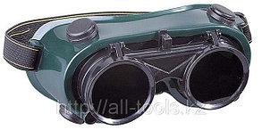 Очки STAYER «MASTER» газосварщика, защитные