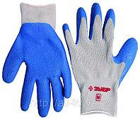 Перчатки ЗУБР «МАСТЕР» рабочие с резиновым рельефным покрытием, размер S