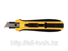Нож OLFA с выдвижным трапецевидным лезвием, автофиксатор, 18мм
